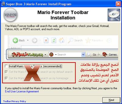 لا انصح بتركيب شريط لعبة ماريو لمتصفح إنترنت إكسبلورر