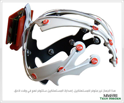 Emotiv Systems Propositional Gaming Helmet