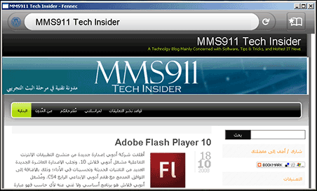 mms911 Tech Insider On Fennec Mobile Browser