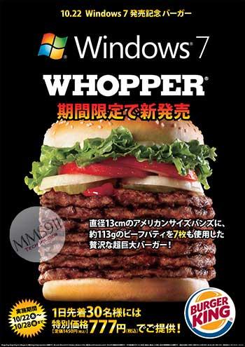 bkwin7whopper_poster